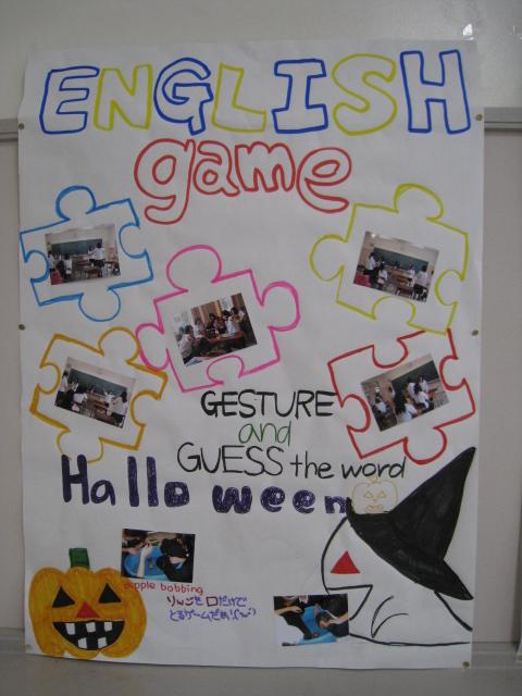 活動 英語 クラブ