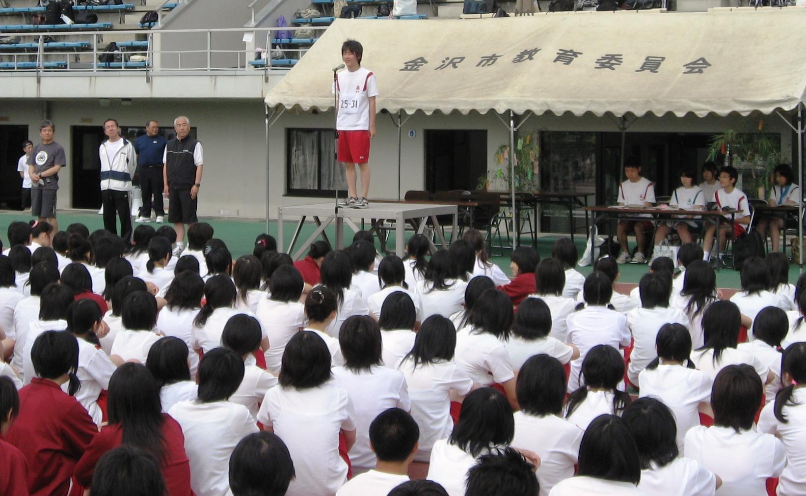 金沢泉丘高等学校画像